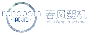 Ruian Chunfeng Plastic Machinery Co., Ltd.